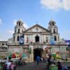 【マニラ旅行】キアポ教会、ミランダ広場、キアポマーケットを楽しむ!