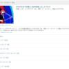 ブログ村、自身のブログが総合1万位台に突入! -「音楽活動」のランキングではTOP 10入りが濃厚。