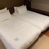 【宿泊記】ANAホリデイ・イン金沢スカイ ANA Holiday Inn Kanazawa Sky
