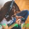 【オフライン再生】で音楽を聴く3つの方法を知って通信料を節約!