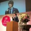 LEE35周年イベント@恵比寿 コウケンテツさん食と子育てトークショー