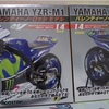 【ディアゴスティーニ】YAMAHA YZR-M1バレンティーノロッシモデル製作記8