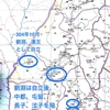 劉淵 領土拡大の経緯 307年までは反司馬越 308年から反西晋活動が始まる。
