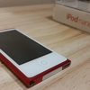 iPod nano 第7世代レビュー【3年間使った感想】