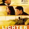 ベルリンの「幻の光」映画『Lichter』で知る、最悪スタートアップ企業に買いたたかれている「幸せ」。