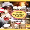 【超・基本編】カレールウを使わずに4種のスパイスだけでつくる本格チキンカレー【東京カリ~番長】
