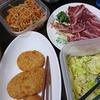 コロッケ、レタスサラダ、きんぴら、味噌汁