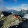 登山自粛下の山小屋を応援するクラウドファンディングが実施中