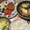 豚肉豆腐ハンバーグ