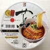 【今週のカップ麺119】SEVEN & i Japanese Spba Noodles 蔦 醤油Soba (東洋水産)