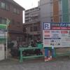 JR・小田急町田駅に近いバイク駐車場を紹介する