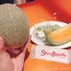 【グルメ】スイパラ!桃食べ放題に引き続き、メロン食べ放題が登場!メロンデカすぎてぶっ飛んでやがるぜ!!