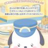【今日のハロスイ】イベント「ポチャッコとしゅっしゅぽっぽ汽車旅行」結果報告