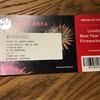 当日の注意点付き。チケット到着。2017ロンドン年越しカウントダウン花火。