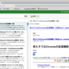  Evernote Webでサクサクっとエバーノートを閲覧する