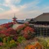 【雑想】日本古代史と古代オリエント史の思わぬ接点?