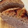 【天然酵母】ライ麦全粒粉&小麦全粒粉の天然酵母パン。作り方・レシピ。