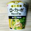 【70食目】明星 低糖質麺 ローカーボ Noodles 旨みギュッ鶏白湯【30日間カップ麺生活】