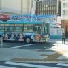 スタンプラリー~ビュー富士川~リゾートJINRIKI~ASAMAPart2
