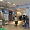 成田空港全日空アライバルラウンジのシャワールーム