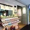 台湾にある滷味(ルーウェイ)のおすすめチェーン店!潮味決   湯滷合作社