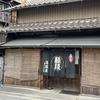メリークリスマス!@ころうどん発祥の店、岐阜県多治見市「信濃屋」