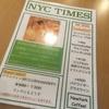 【鷺沼】NEW YORK COFFEEでモーニング