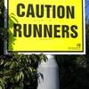 意外と走れてビックリのハーフマラソン