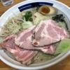 麺喰らう(その 110)ゆきラーメン