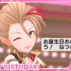 本日8/19は木村夏樹ちゃんの誕生日です! おめでとう!!