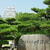 【現存天守】姫路城が見える・近いホテルのおすすめポイント比較!