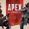 タイタンフォールがバトロワになった基本無料ゲーム「Apex Legends」 プレイレポート&感想