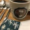 休日はチカホのISHIYA CAFEでまったり過ごそう