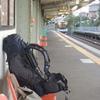 木曽遊山「出会い」