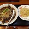 中華一番舘でかけラーメンセットに餃子