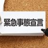 4/29(水)の生徒の話他あれこれ #発達障害 #学習塾 #近江八幡 #居場所