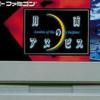 月面のアヌビスのゲームとサウンドトラック プレミアソフトランキング