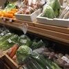 新鮮な岡山県産の野菜🥬