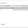 Google Apps Script を使ってブックオフオンラインで購入した書籍を Google Spreadsheet に記録する