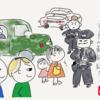 【50】つづき。アメリカの駐車場で警察に通報されネグレクトの嫌疑をかけられた