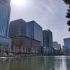 【デジタル戦略とアマゾン】渋沢栄一が設立した東京商工会議所にAmazonが入会したワケ