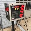 車のタイヤの空気の入れ方 at ガソリンスタンド in アメリカ