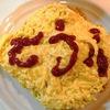 【1食97円】豆腐de糖質OFFオムライスの簡単レシピ