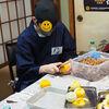 トライやる・ウィークin澄風荘 浜坂の中学生が職業体験!