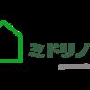 簡単におしゃれなブログのタイトルロゴを作成できる「Squarespace」がすごい!【ブログタイトルを変更】