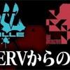 【モンスト】✖️【エヴァ】指令ミッションクリアのためのメンバー編成まとめNERV(ネルフ)編 ②