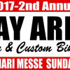 イベント:Bay Area Chopper & Custom Bike Show