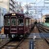 思想の形式①12…阪急3000系さよなら記念。