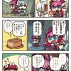 【速報】大人気ラブコメ漫画『ぼく勉』、人気投票の結果が凄いことになってしまう