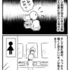 40代独身 お仕事事情(1)